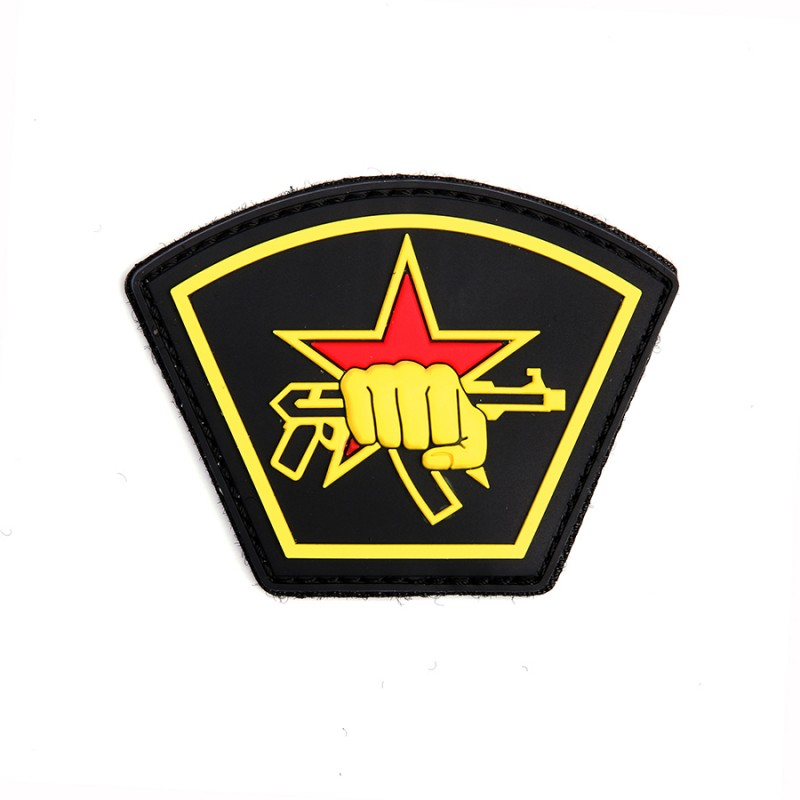 Patch 3D PVC Russian Star Fist yellow #9093